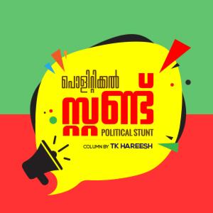 POLITICAL STUNT