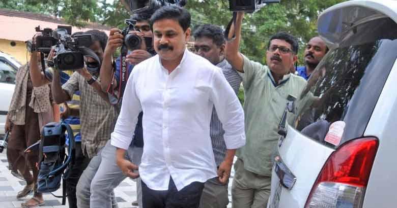 Dileep1 | Malayalam News