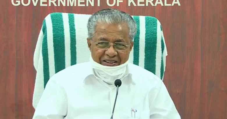 CM Pinarayi | Kerala News