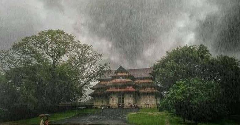 Rain alert | Bignewslive