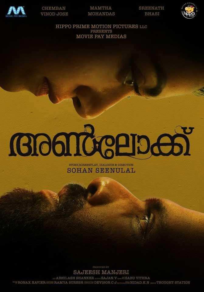 unlock malayalam movie