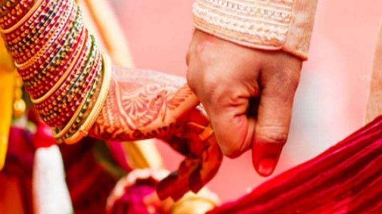 marriage | bignewslive