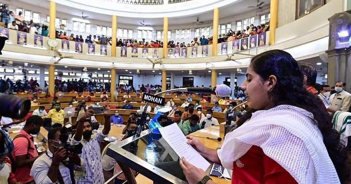ARYA S1| Kerala News