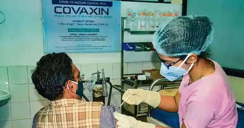 vaccine Test | India news