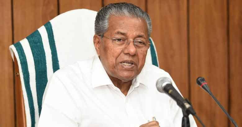 Pinarayi | Kerala News