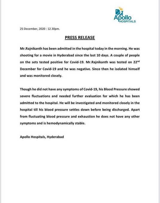 press release | big news live