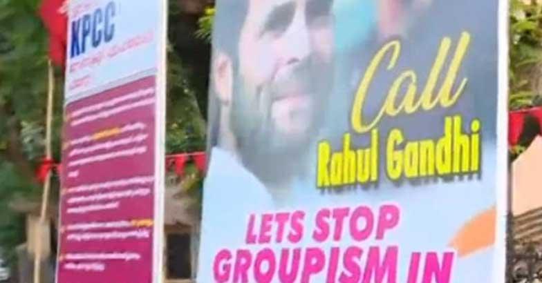 rahul gandhi | big news live
