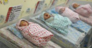 Maharashtra Hospital | Bignewslive