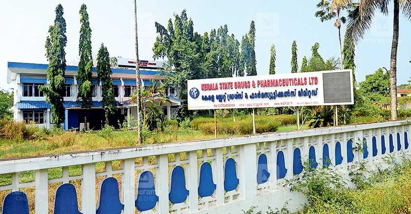 KSDP Kerala