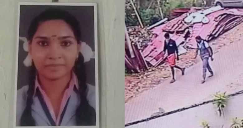 reshma| Kerala news