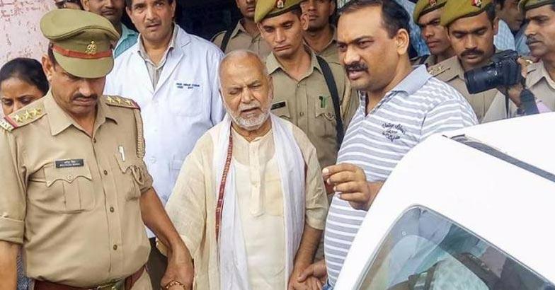 Former BJP Leader   Bignewslive