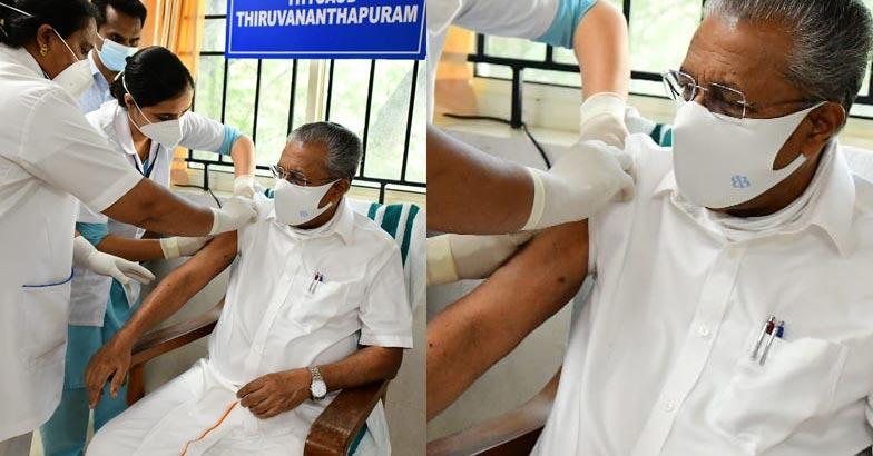 CM Pinarayi Vijayan | Bignewslive