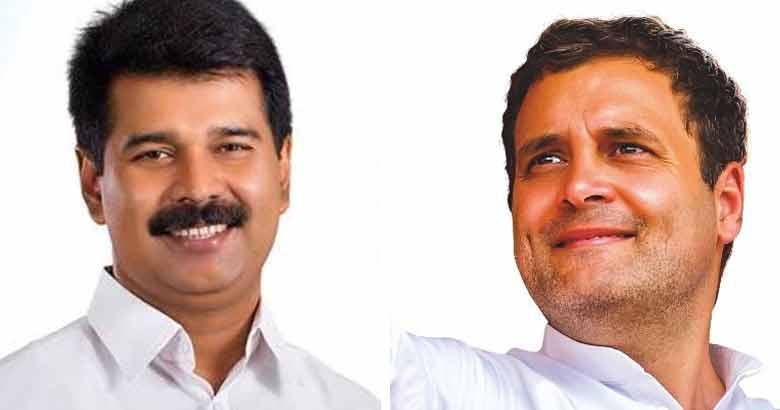 rahul and joyce