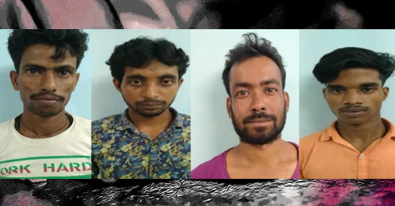 Four arrested | Bignewslive