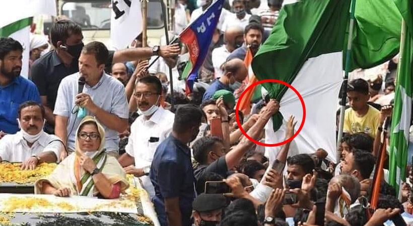 flag in rahul
