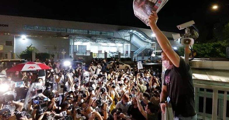 Apple Daily   Bignewslive