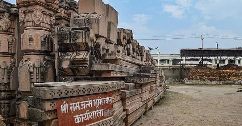 Ayodhya | Bignewslive