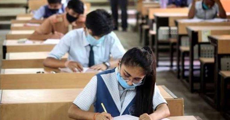 exam | Bignewslive