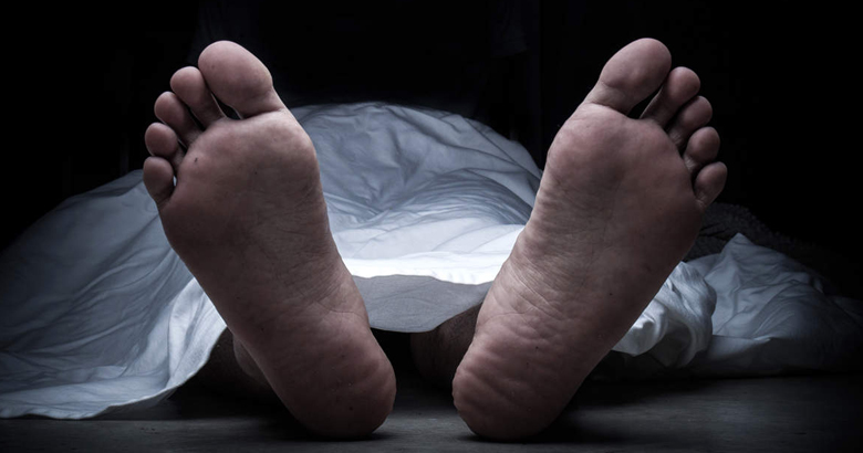 dead body | bignewslive