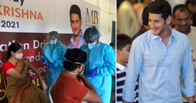 mahesh babu | bignewslive